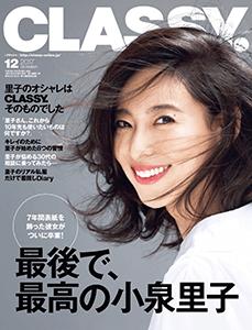 magazine_06