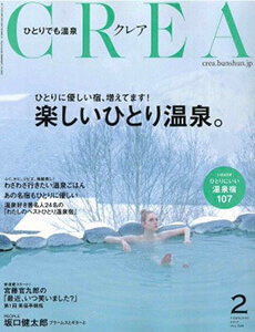 magazine_03