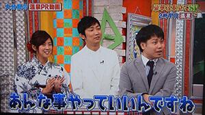 tv_03