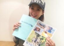 温泉タレント北出恭子、「まっぷる日帰り温泉」で全国デビューしました!!!