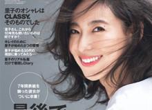 女性雑誌『CLASSY.12月号』の温泉コラムページを執筆しました♨️?