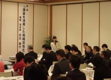 九州ブロック若手経営者交流会  温泉家 北出恭子による講演「温泉を活用した地域活性化」