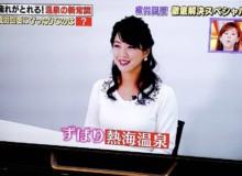 テレビ東京『ソレダメ!』に出演しました❗️?♀️