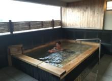 博多温泉 富士の苑