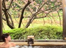 華まき温泉