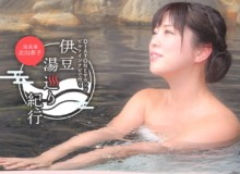 "企業講演""健康と温泉""in大阪"