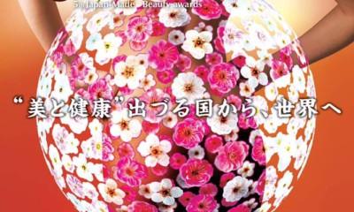 9/9『ダイエット&ビューティーフェア2019』パネリストとして登壇!