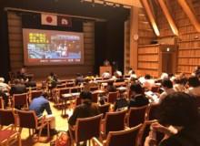 「日本温泉地域学会」in黒川温泉
