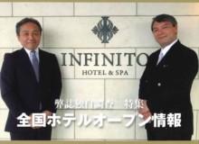 6/21 Ameba TV「極楽とんぼKAKERU TV」に生出演☆