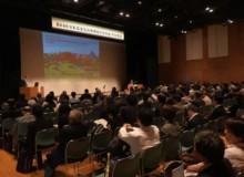 日本温泉気候物理医学会に出席!