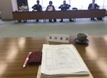 山口県観光審議委員に就任!