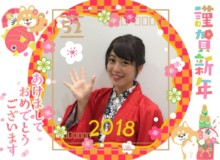 1/12NHK大分放送の『4時ラジ』に生出演!