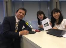 日本温泉科学会 第72回大会・創立80周年記念大会台湾大会