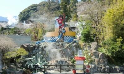 【温泉×見る】温泉家・北出恭子おすすめ!大分のユニークな温泉の楽しみ方!