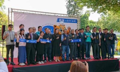 「ONSEN・ガストロノミーin台湾」現地メディアで取り上げられました!