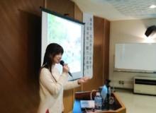 山形県鶴岡市『あつみ温泉』で講演いたしました!