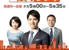 新型コロナウイルスの影響によるホテル・旅館への経済支援を!