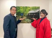 『J-ONSEN 』オンライン記者会見