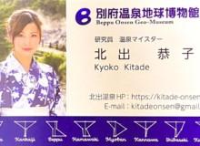 8/26テレビ東京「なないろ日和」放送