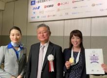 9/26温泉情報VLOG番組「J-ONSEN」放送スタート!