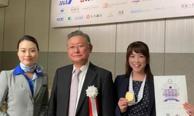 Onsen・ガストロノミーツーリズム推進機構・特命大使ONSEN・アンバサダーに任命されました