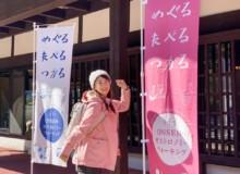 『J-ONSEN』チャンネル登録をよろしくお願いします♡